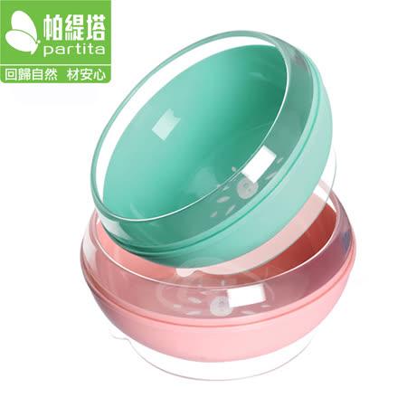 【Partita 帕緹塔】食品級安全矽膠吸盤碗(450ml) PTB319