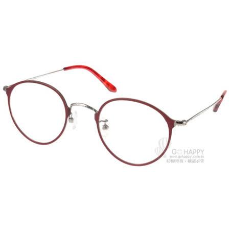 NINE ACCORD 眼鏡 文青細圓框款 (紅-銀) #NICRO CL1 C04