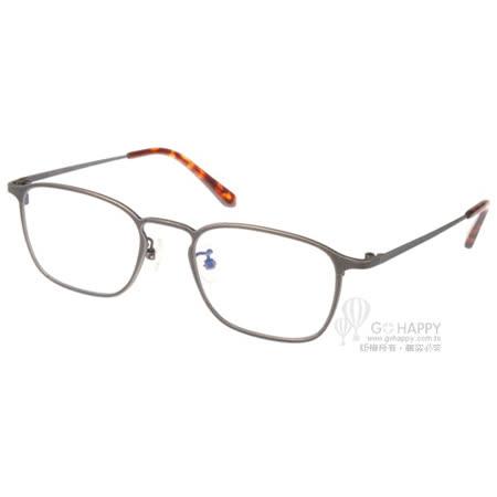 NINE ACCORD 眼鏡 簡約細方框款 (銀-琥珀) #NICRO SH1 C03