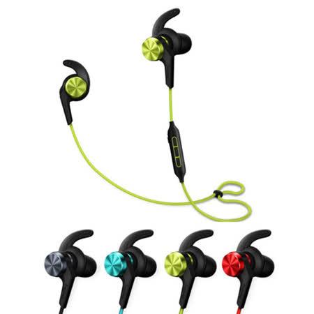 1MORE iBFree 防水運動藍牙耳機+送指環手機架