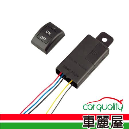 【日本AMON 】遙控無線開關 AMON 1858