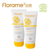 【Florame法恩】亞麻薺保濕沐浴乳200ml×2