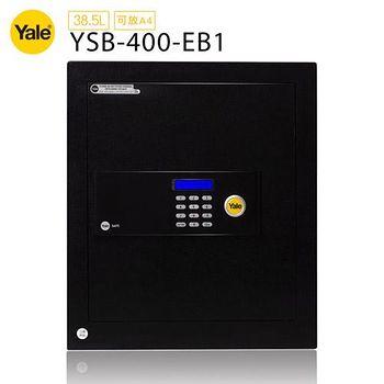 耶魯 Yale 數位電子保險箱/櫃_文件型 (YSB-400-EB1)