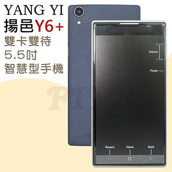 YANG YI 揚邑 雙卡雙待 3G 5.5吋螢幕 智慧型手機 四核心 1300萬畫素 附螢幕保護貼