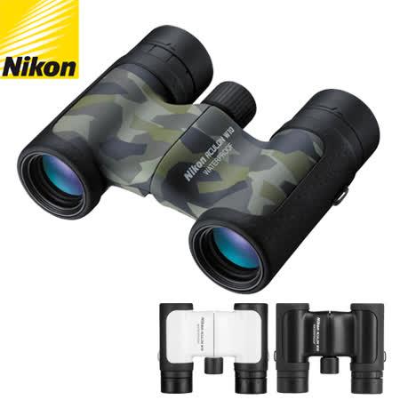 Nikon Aculon W10 10X21 輕巧防水型雙筒望遠鏡(公司貨)
