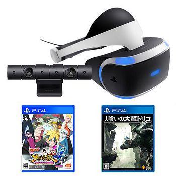 PS4 VR+《火影4幕留人+食人巨鷹》中文版-台灣公司貨 攝影機同捆