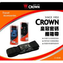 《Traveler Station》CROWN皇冠束帶  C-5120