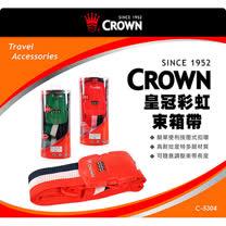 《Traveler Station》CROWN皇冠束帶(可十字綁)  C-5304