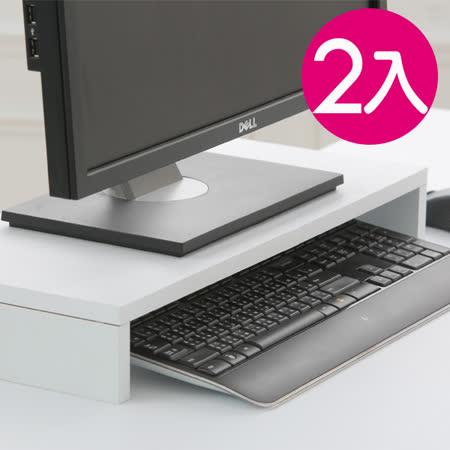 IDEA-多功能簡約防潑水螢幕置物桌上架-2入組
