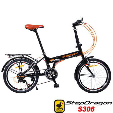 【StepDragon】 S306 20吋 Shimano 21速 後貨架擋泥板折疊車