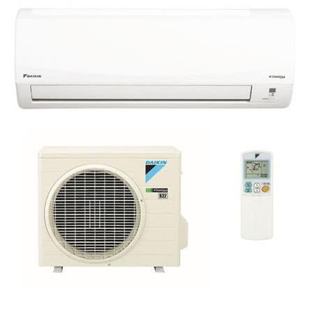 大金DAIKIN 變頻冷暖一對一分離式冷氣經典系列RXP30HVLT/FTXP30HVLT