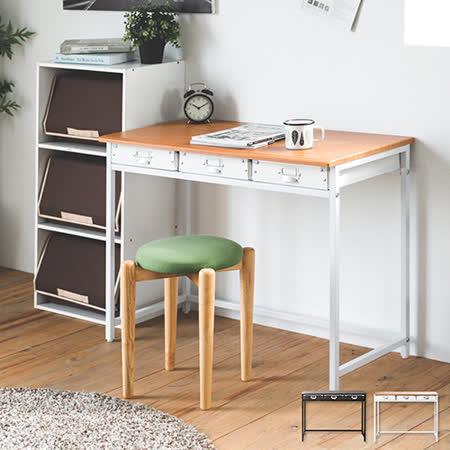 Peachy life 簡約工業風硬式三紙抽工作桌/書桌/辦公桌(兩色可選)