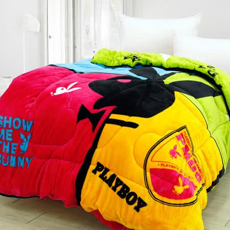 【I-JIA Bedding】PLAYBOY授權雙面法蘭絨暖暖被-經典風格