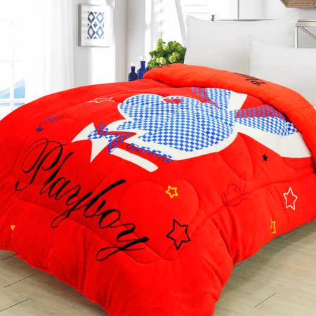 【I-JIA Bedding】PLAYBOY授權雙面法蘭絨暖暖被-魔幻星光