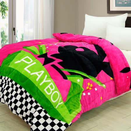 【I-JIA Bedding】PLAYBOY授權雙面法蘭絨暖暖被-時尚先生