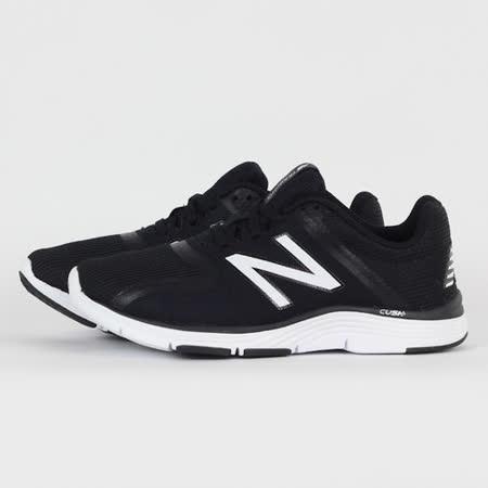NEW BALANCE 男 多功能訓練鞋 黑白 MX818BK2