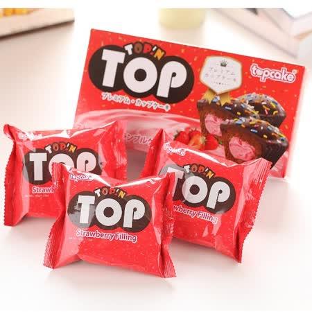 【TOP】巧克力塗層杯子蛋糕15盒組(口味任選)