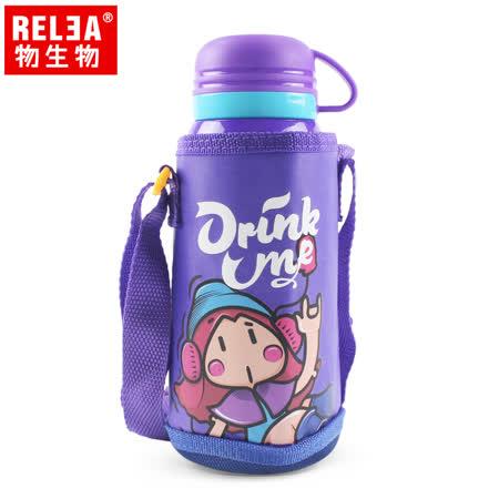 【香港RELEA物生物】520ml連萌兒童316不鏽鋼保溫杯(奇趣紫)