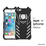 iPhone 6/6S 4.7吋 蝙蝠俠系列 金屬防摔手機保護殼(YD047)