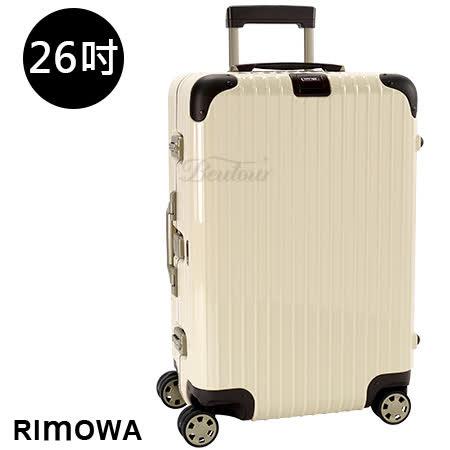 【RIMOWA】LIMBO 26吋小型行李箱(白)