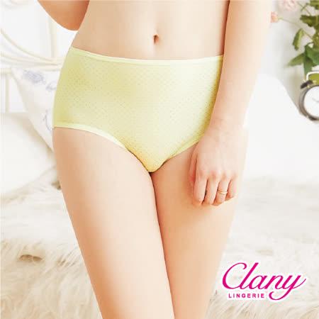 【可蘭霓Clany】馬卡龍俏皮點點M-XL內褲 (初暮黃 5913-71)