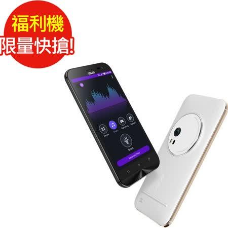 福利品 ASUS ZenFone Zoom 智慧型手機 (4G) 全新未使用