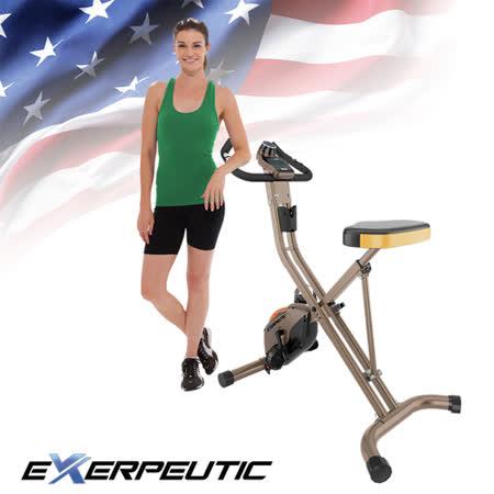 【Paradigm】EXERPEUTIC G-TOP超強化磁控折疊健身車 E4100