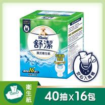 舒潔 濕式衛生紙<br/>40抽補充包(16包)