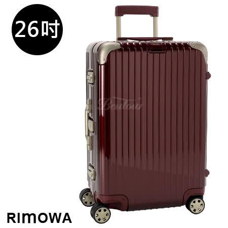 【RIMOWA】LIMBO 26吋小型行李箱(紅)