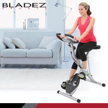 【Paradigm】EXERPEUTIC W-Plus折疊式直立磁控健身車 E1200