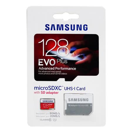 SAMSUNG三星 128GB【EVO Plus】80Ms microSDXC 高速記憶卡