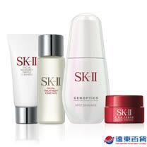 【SK-II】超肌因阻黑淨斑精華組