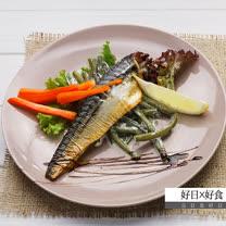 【好日好食】好漁系列-頂級挪威薄鹽鯖魚(6片組)