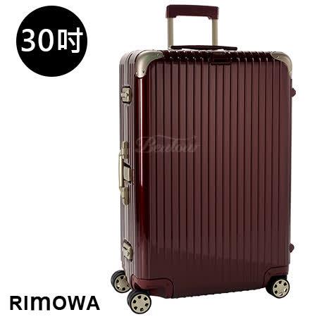 【RIMOWA】LIMBO 30吋中大型行李箱(紅)