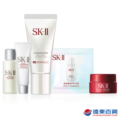 【SK-II】超輕感全效防護組