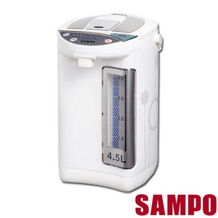 【聲寶SAMPO】 4.5L熱水瓶 KP-LA40W2