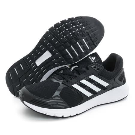 Adidas 男鞋  慢跑鞋 黑白 BB4653