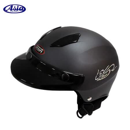 ASIA A609 四合扣款式 摩登安全帽 平灰