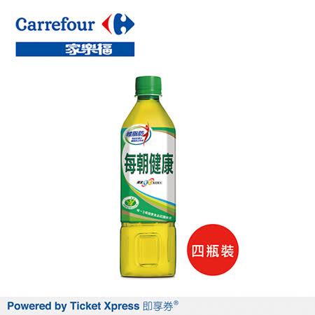 家樂福即享券御茶園每朝健康綠茶無糖650ml x4瓶裝(電子禮券)