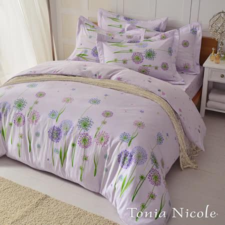Tonia Nicole東妮寢飾 菲麗絲環保印染精梳棉兩用被床包組(加大)