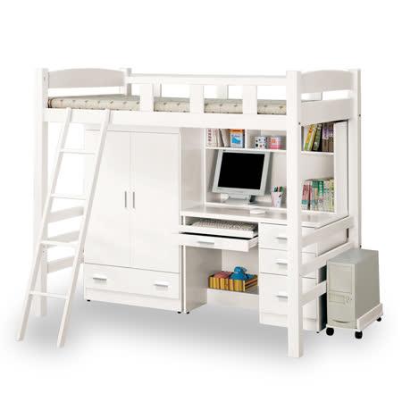 HAPPYHOME 貝莎3.8尺白色多功能挑高組合床組-不含床墊C7-701-1免運費