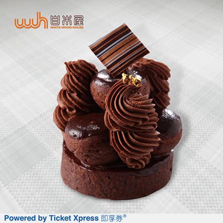 白木屋手工切片蛋糕85元任選兌換券(電子禮券)