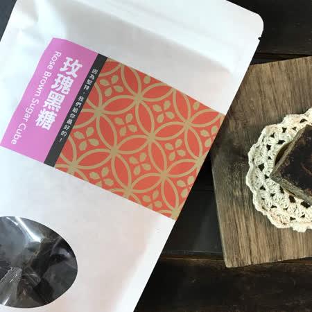 【好日好食】好飲系列 手工玫瑰黑糖(3盒入)