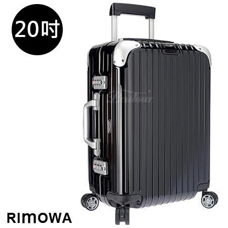 【RIMOWA】LIMBO 20吋標準四輪登機箱(黑)