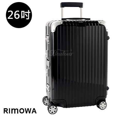 【RIMOWA】LIMBO 26吋小型行李箱(黑)