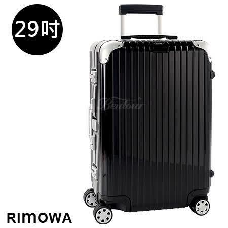【RIMOWA】LIMBO 29吋中型行李箱(黑)