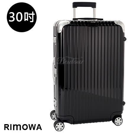 【RIMOWA】LIMBO 30吋中大型行李箱(黑)