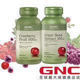 【GNC 活顏青春組】蔓越莓膠囊 100顆+ (葡萄籽)漾麗膠囊 100顆