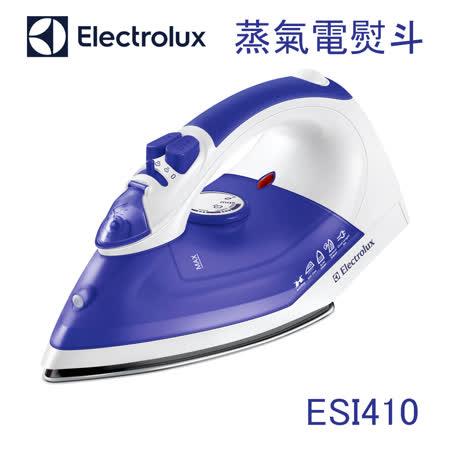 【Electrolux 伊萊克斯】Arezza系列 蒸氣電熨斗 ESI410