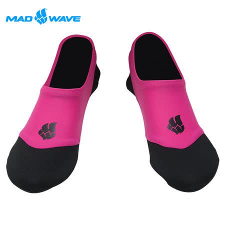 俄羅斯MADWAVE ladies aquasocks SPLASH 女用透氣防滑潛水襪/浮潛襪